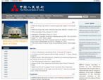 People's Bank of China website